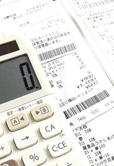 税務調査イメージ